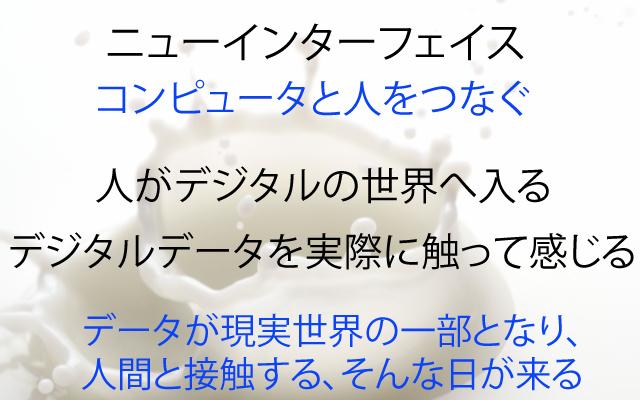 スーパープレゼンテーション|イジンハ.jpg