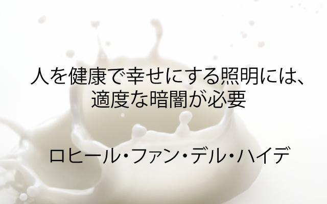 スーパープレゼンテーション 健康で幸せ.jpg