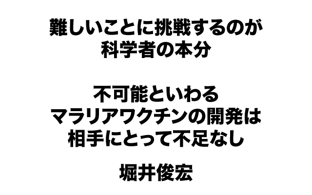 夢の扉|堀井俊宏.jpg